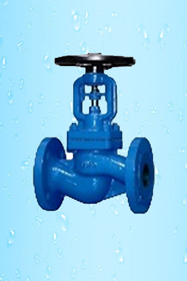 Bellow Sealed Globe Valve Flanged F