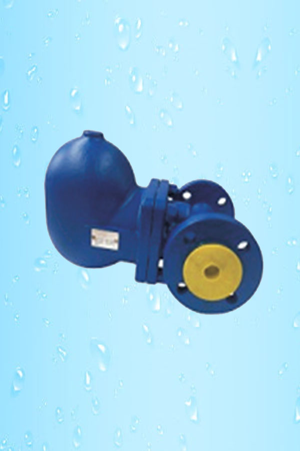 Float Trap Flanged F